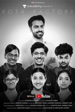 Kota Factory - Web Series by Priya Saini in Hindi