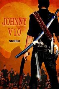 Johnny V 1.0