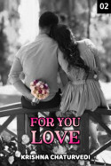 For You Love - 2 by Krishna Chaturvedi in English