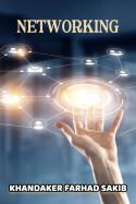 Networking by Khandaker Farhad Sakib in English