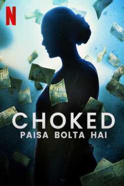 Choked: Paisa Bolta Hai by Rakesh Thakkar in Gujarati