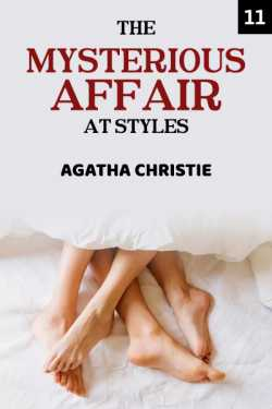 The Mysterious Affair at Styles - 11 by Agatha Christie in English