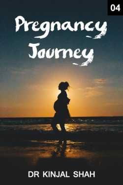 Pregnancy Journey - Week 4 by Dr Kinjal Shah in English