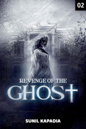 Revenge of the Ghost - 2 by Sunil Kapadia in English