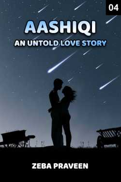 Aashiqi - An Un Told Love Story 4 by zeba praveen in Hindi