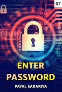 Payal Sakariya દ્વારા Enter Password - 7 ગુજરાતીમાં