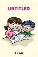 Untitled बुक r k lal द्वारा प्रकाशित हिंदी में