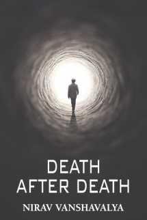 Nirav Vanshavalya દ્વારા DEATH AFTER DEATH.  the evil of brut ( મૃગાત્મા ) - 1 ગુજરાતીમાં