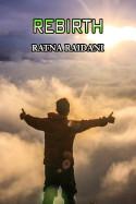 Rebirth - Part 1 by Ratna Raidani in English