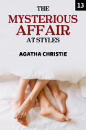 The Mysterious Affair at Styles - 13 - last part by Agatha Christie in English
