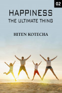 Haopieness the ultimate thing....2 by Hiten Kotecha in English