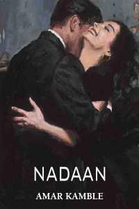 Nadaan - 1