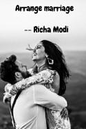 Arrange marriage by Richa Modi in Gujarati