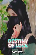 Destiny of Love - 1 by Ajju Raval in Gujarati