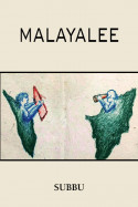 Malayalee Episode 1 by Subbu in English