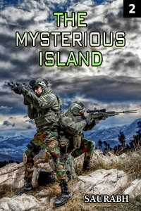 The Mysterious Island - 2
