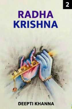RADHA KRISHNA - 2 by Deepti Khanna in English