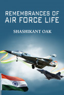 Remembrances of Air Force life - 1 by Shashikant Oak in English