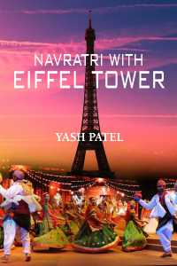 Navratri with Eiffel Tower