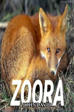 zora by Johndavid in Telugu
