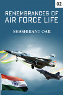 Remembrances of Air Force life - 2 by Shashikant Oak in English