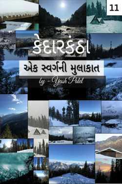 Kedarkantha - A journey towards heaven - 11 by Yash Patel in Gujarati