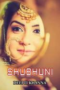 SHUBHUNI - 1 by Deepti Khanna in English