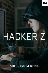 Hacker Z - 4 - Never Judge A Book By Its Cover