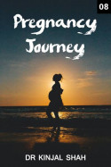 Pregnancy Journey - Week 8 by Dr Kinjal Shah in English