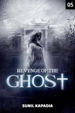 Revenge of the Ghost - 5 by Sunil Kapadia in English