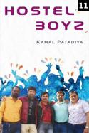 Hostel Boyz - 11 by Kamal Patadiya in Gujarati