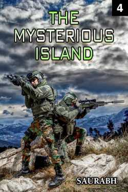 The Mysterious Island  - 4 by Saurabh in English