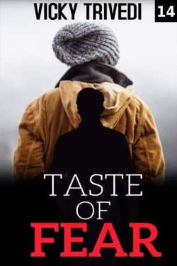 Taste Of Fear - 14 by Vicky Trivedi in English