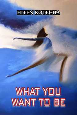 what you want to be. - 1 by Hiten Kotecha in English