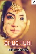 SHUBHUNI - 2 by Deepti Khanna in English