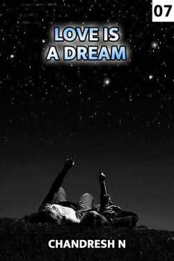 Love is a Dream Chapter 7 by Chandresh N in Gujarati