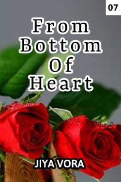From Bottom Of Heart - 7 by Jiya Vora in Hindi
