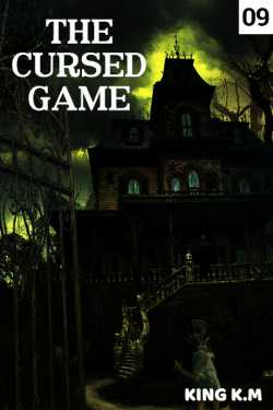 The cursed game... - 9 by King K.M in English
