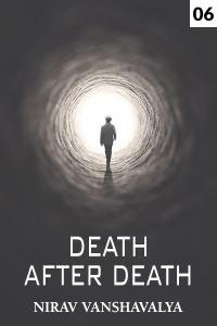 DEATH AFTER DEATH.  the evil of brut ( મૃગાત્મા ) - 6