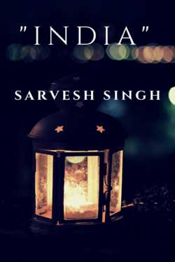 Naya Hindusthan by Sarvesh Singh in English