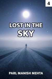 LOST IN THE SKY - 4