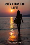 Rhythm of Life - 1 by Vizhi Malar in English