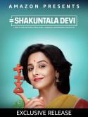 शकुंतला देवी फ़िल्म रिव्यू by Mahendra Sharma in Hindi