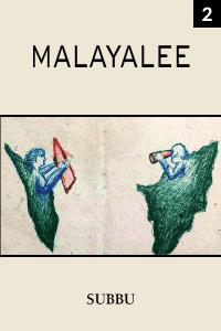 Malayalee Episode 2