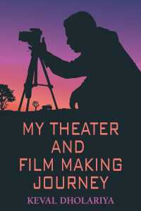 My Theater and Film-making Journey
