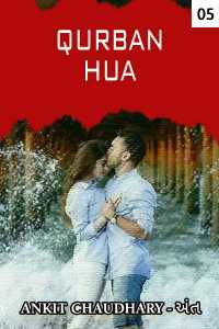 QURBAN HUA - 5