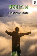 Rebirth - Last Part by Ratna Raidani in English