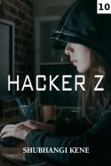 Hacker Z - 10 - Wait, What Back To School? by Shubhangi Kene in English