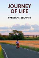Journey Of Life by Preetam Teekmani in English