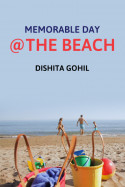 Memorable day @ the beach by Dishita Gohil in English